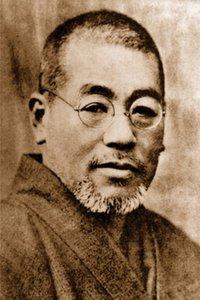Reiki - dr. Mikao Usui